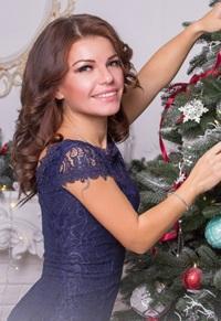 Alexandra | Femme ukrainienne | agence matrimoniale | Au Cœur de l'Est