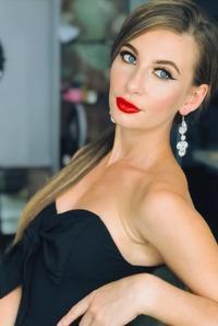 Alena | Femme ukrainienne | agence matrimoniale | Au Cœur de l'Est