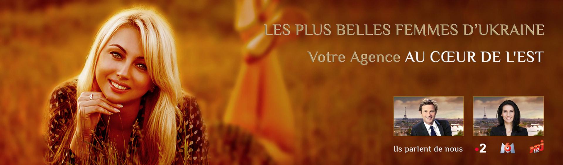 Rencontre belle femme russe et belles femmes ukrainiennes avec agence matrimoniale en France Au Coeur de l'Est