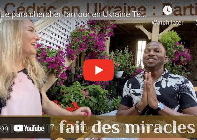 Visionnez la vidéo de rencontres avec de belles femmes d'Ukraine de l'agence matrimoniale Au Coeur de l'Est